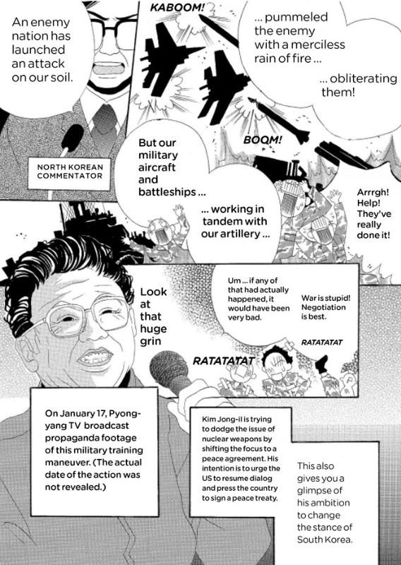 st_manganews_ss4_f